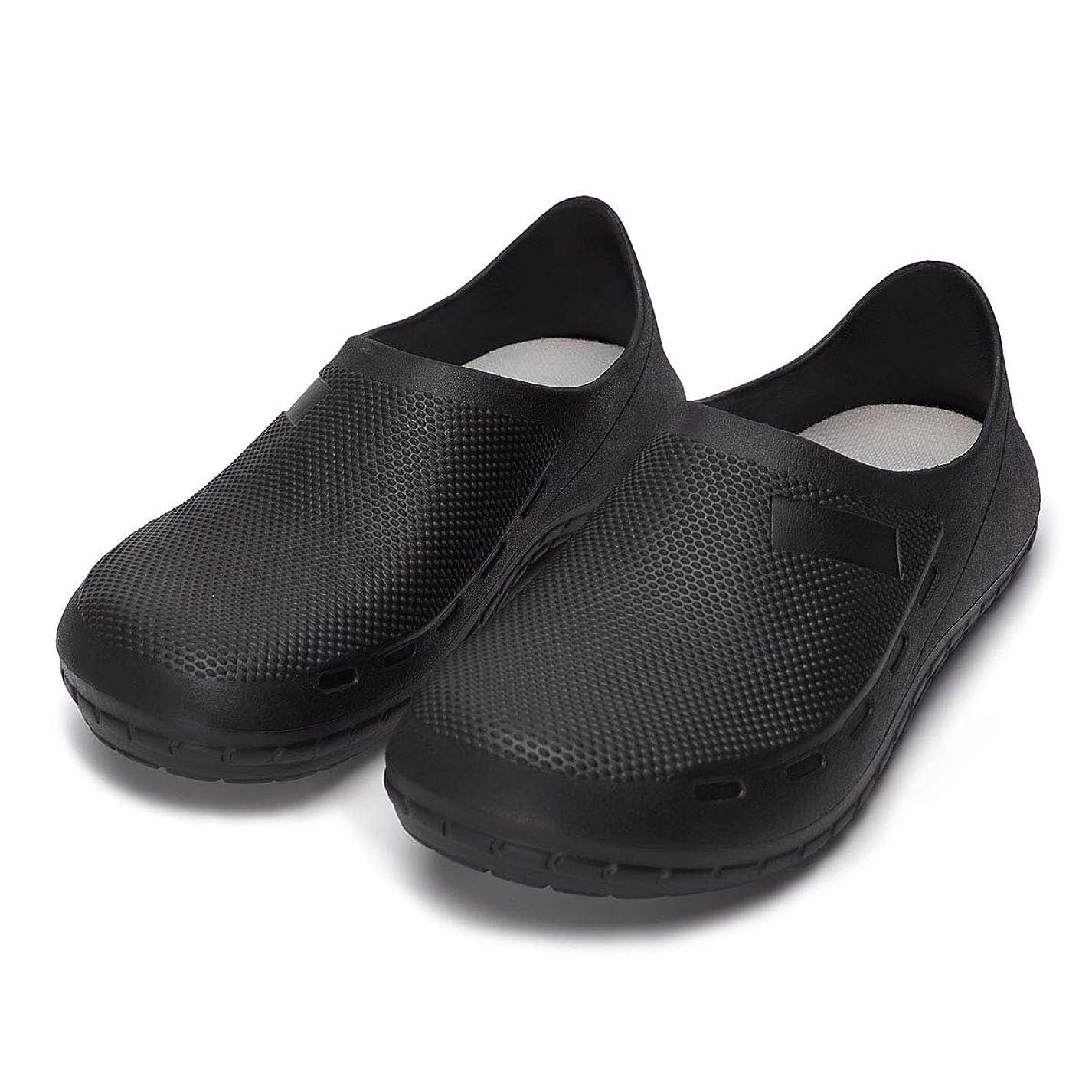 アトミックシャックル与えるコックシューズ 安全靴 作業靴 中敷き付き EVA 軽量 滑り止め 防臭 抗菌 耐水 耐油 疲れにくい 飲食店 厨房 男女兼用