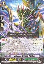 Cardfight!! Vanguard TCG - Arboros Dragon, Timber (BT08/028EN) - Blue Storm Armada
