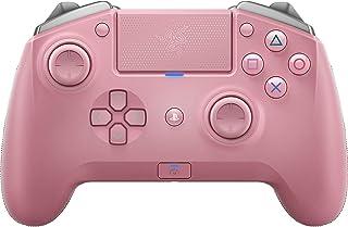 Razer Raiju Tournament Edition Quartz Pink PS4公式ライセンス取得 コントローラー 多ボタン【日本正規代理店保証品】 RZ06-02610200-R3A1