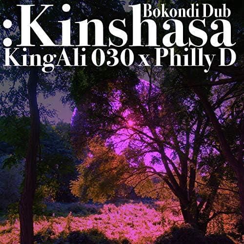 Philly D. & KingAli 030