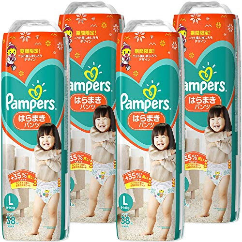 【パンツ Lサイズ】パンパース オムツ さらさらケア はらまきパンツ (9~14kg) 152枚(38枚×4パック) [ケース品]