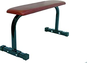 AMAZE Multipurpose Exercise Flat Bench