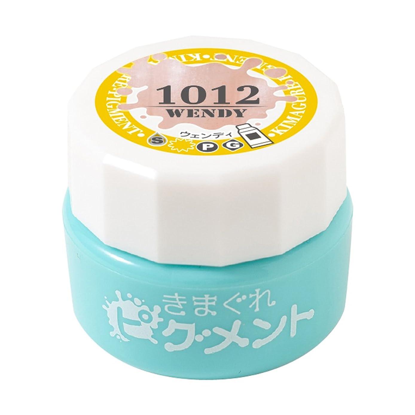 アテンダント非効率的なお茶Bettygel きまぐれピグメント ウェンディ QYJ-1012 4g UV/LED対応