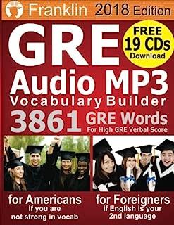 gre words audio