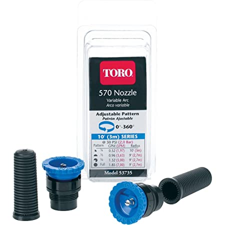 Toro 53735 Adjustable Underground Sprinkler Nozzle 10-Foot Spray