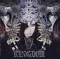 KINGDOM(限定盤A-TYPE)