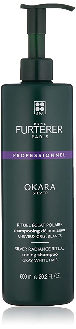 残酷剃る合計ルネフルトレール Okara Mild Silver Shampoo - For Gray and White Hair (Salon Product) 600ml [海外直送品]