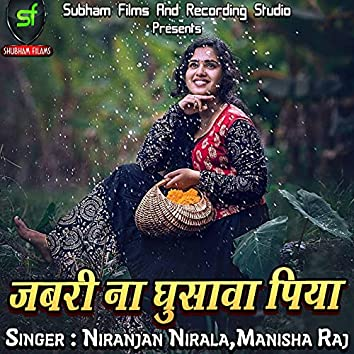 Jabari Na Ghusaava Piya