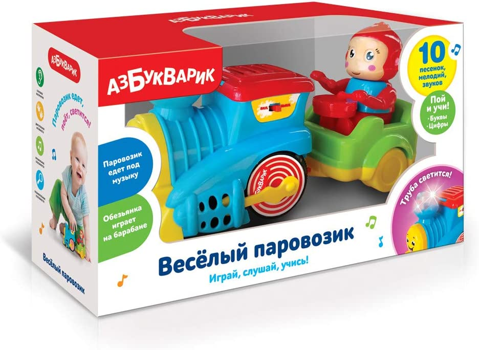 Azbukvarik Musical Toys for Selling Toddlers Little 7.4 Super beauty product restock quality top Train Happy Blue