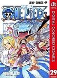 ONE PIECE カラー版 29 (ジャンプコミックスDIGITAL)
