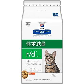 【療法食】 プリスクリプション・ダイエット キャットフード r/d アールディー チキン 2kg
