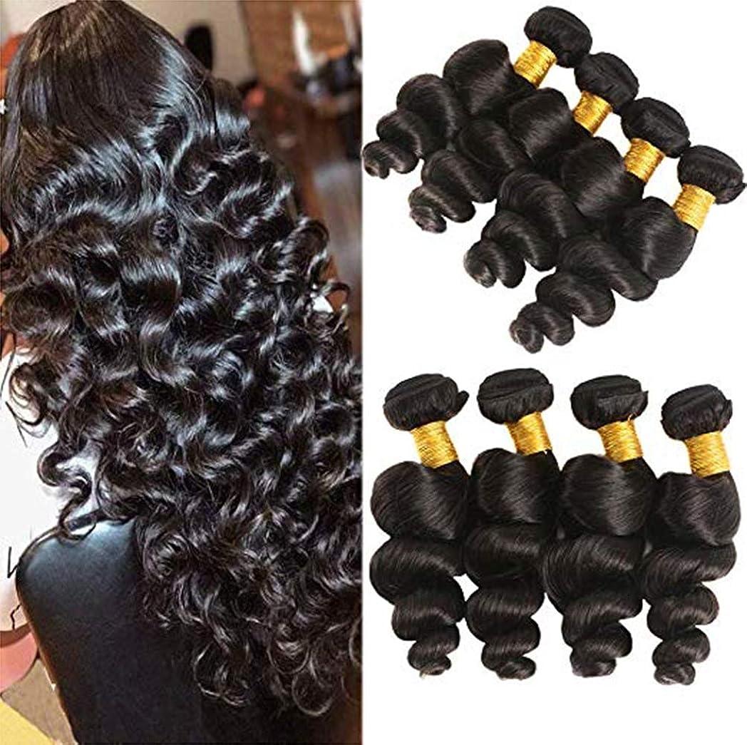 吐く商品宝女性150%密度髪を編むブラジルの髪ルースウェーブ人間の髪1バンドル本物のバージンヘア