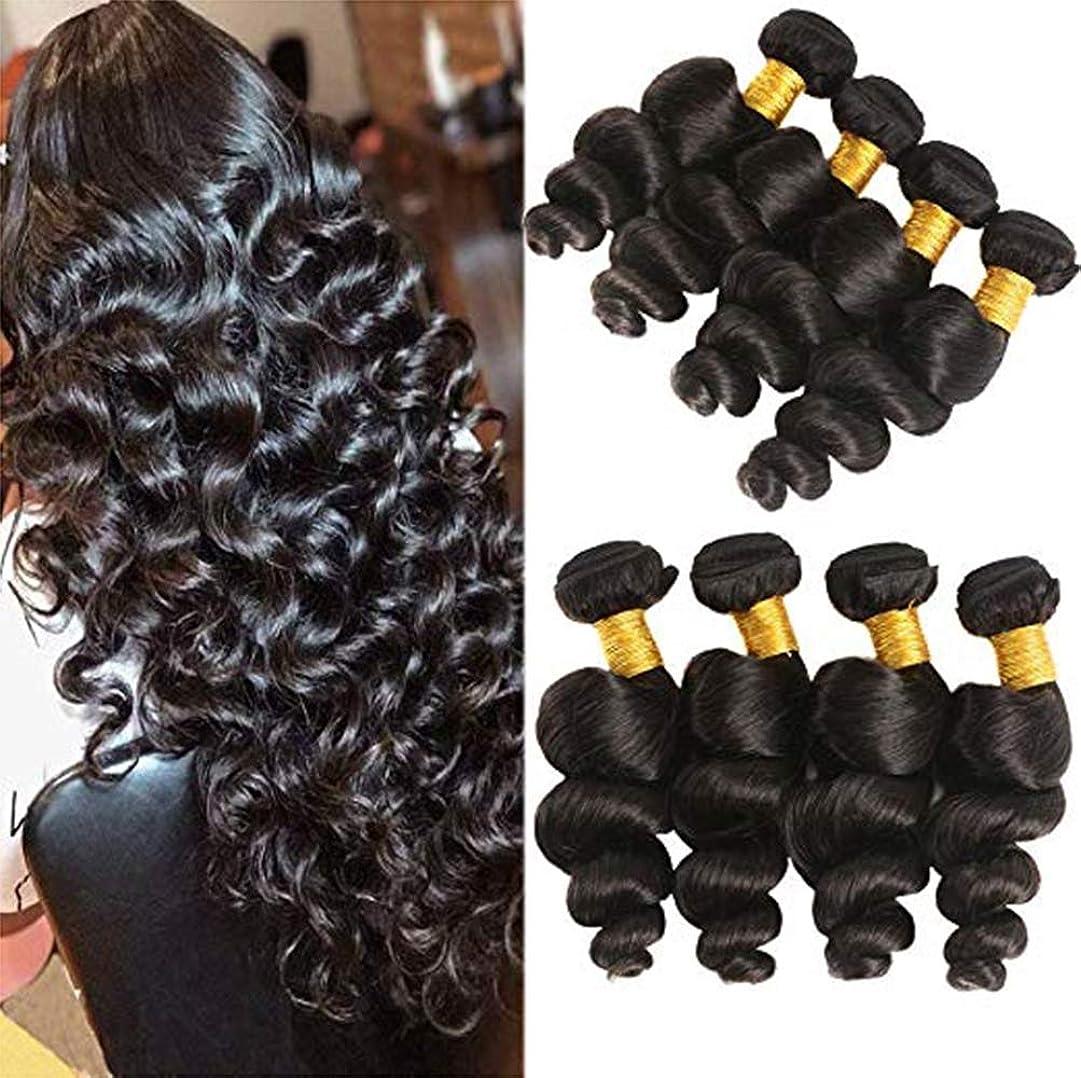 摂氏苦痛異常女性150%密度髪を編むブラジルの髪ルースウェーブ人間の髪1バンドル本物のバージンヘア
