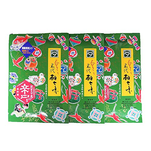 やまつ辻田大から名代柚七味 西高野街道から(辛口)3袋セット