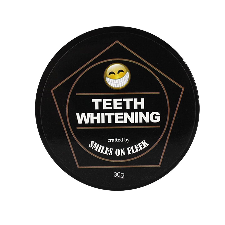 受賞厳密に技術的なTerGOOSE チャコールホワイトニング 歯のホワイトニング チャコール型 マイクロパウダー 歯のホワイトニング 食べれる活性炭 竹炭 黄ばみ落とし 口臭 ヤニ取り 口がスッキリ 30mg