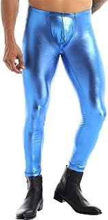 QinCiao Men's PVC Leather Disco Skinny Pants Leggings Muscle Tights Long Pants Trousers