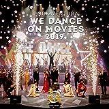PortAventura: We Dance on Movies 2019