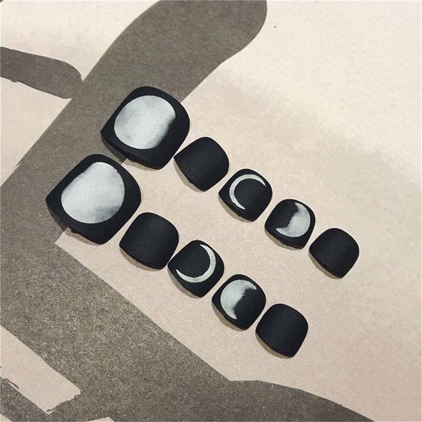 ネクタイ強調するキャラバンBloomingBoom 24枚 セッ12別サイズ ト 手作りネイルチップ 足用 ショート 3D デコレーション ネイルジュエリー つけ爪 グラデーション 24枚入 フルチップ シンプル 両面接着テープ付き 結婚式、パーティー、二次会などにムーンフェイズムーンライトブラックホワイトマット