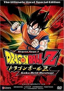 Dragon Ball Z: Vegeta Saga 1 - Goku Held Hostage - Volume 5