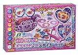 Aqua beads Art glitter beads designer set AQ-S30 (japan import)
