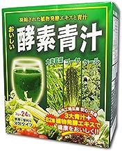 アスティ おいしい酵素青汁 3g×24包