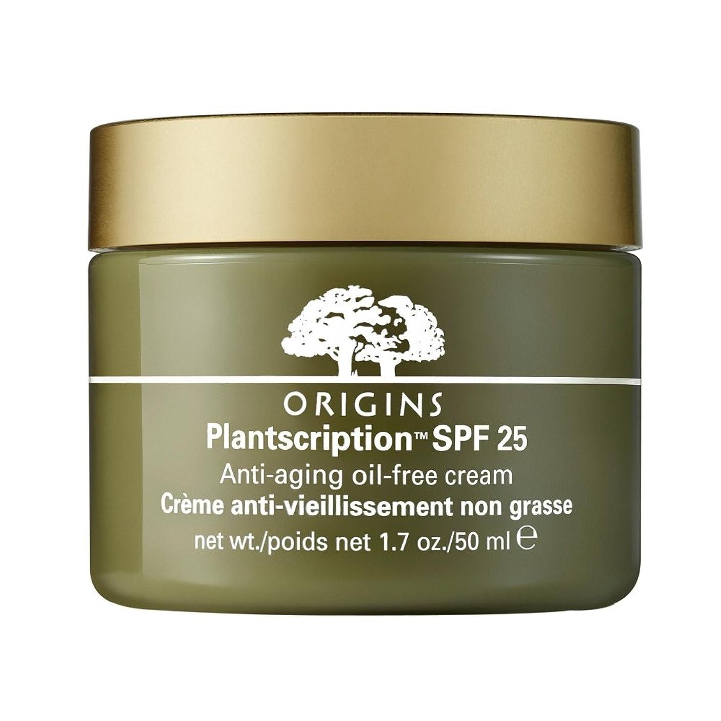 スツールクローゼット不和起源Plantscription?オイルフリーフェイスクリームSpf 25、50ミリリットル (Origins) (x6) - Origins Plantscription? Oil Free Face Cream SPF 25, 50ml (Pack of 6) [並行輸入品]