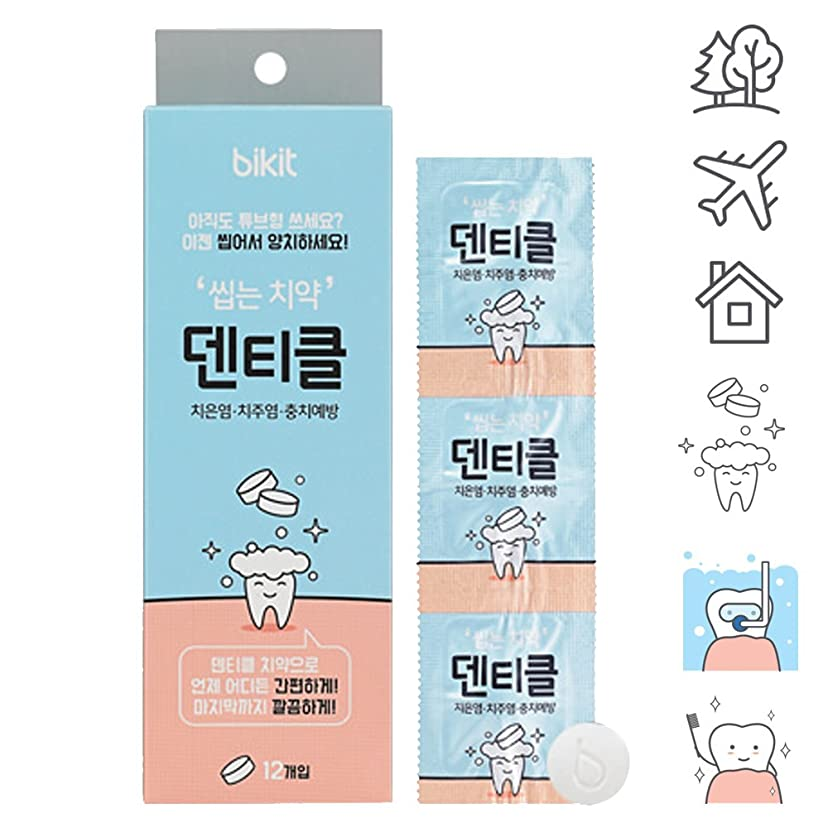 気づかない大きさコンピューターゲームをプレイするBikit [Denticle] Solid toothpaste toothpaste tablets Chewing toothpaste 1BOX(60 PACK X1)