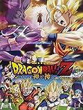 Dragon Ball Z La Battaglia Degli Dei