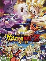 Dragon Ball Z - La Battaglia Degli Dei [Italian Edition]