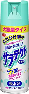 [Earth Pharmaceutical] Saratecto Fragrance-free Large 400mL x 5 pieces