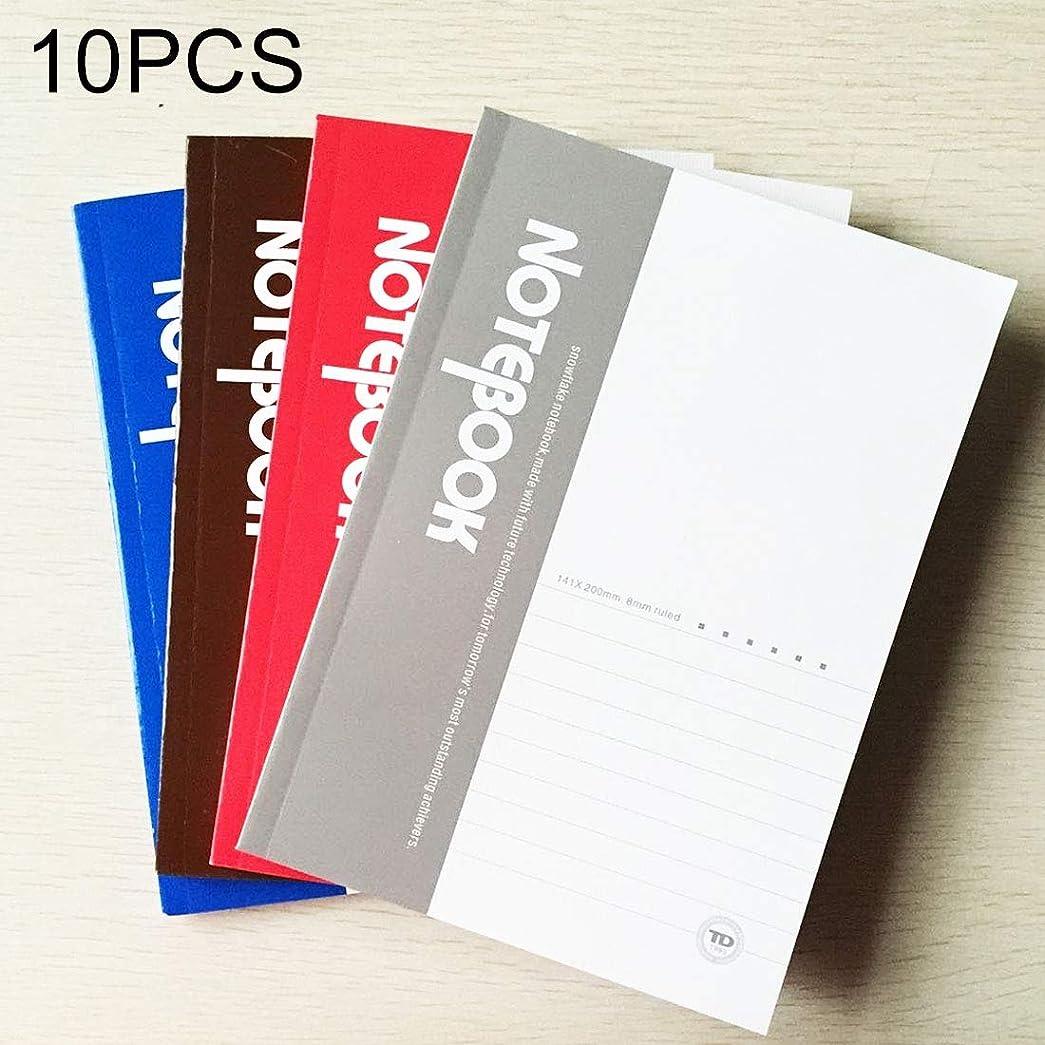 試験はちみつ許すShiduoone ランダムな色をy新しい、10 PCS 100ページA5こだわらカバー日記ノートブックオフィスサプライをお届け