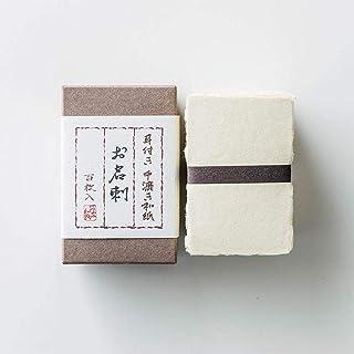 アワガミファクトリー 名刺 (耳付き 100枚)