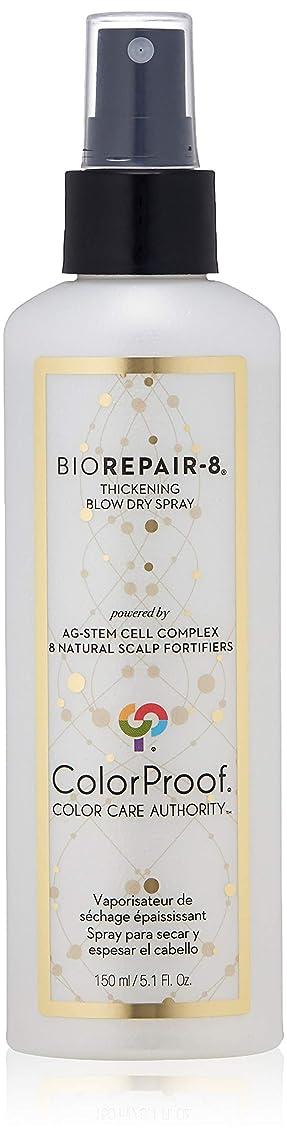 ColorProof BioRepair-8 Thickening Spray, 5.1oz