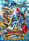 スーパー戦隊シリーズ 騎士竜戦隊リュウソウジャー VOL.8 [DVD]