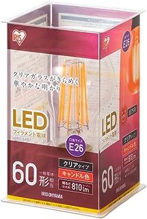 アイリスオーヤマ LEDフィラメント電球 E26 60形相当 キャンドル色 非調光 LDA7C-G-FC