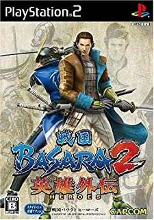 game online basara 2 heroes