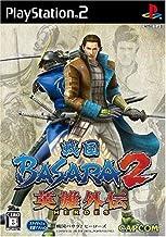 Amazon com: Sengoku 2: Video Games
