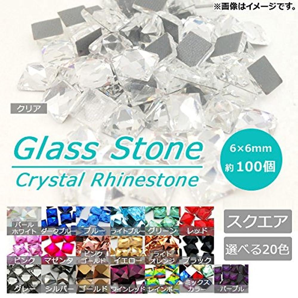 鑑定動的解明するAP ガラスラインストーン 約100個 スクエア キラキラ輝くガラスラインストーン? ミックスカラー AP-TH228-6MM-100-MIX