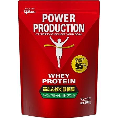 グリコ パワープロダクション ホエイプロテイン高たんぱく低糖質 プレーン味 800g【使用目安 40食分】WPI たんぱく質含有率95%(無水物換算値)カルシウム 鉄 ビタミン マグネシウム