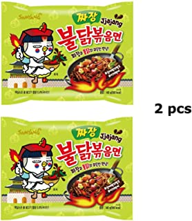 2pcs Samyang Jjajang Buldak Spicy Black Bean Roasted Chicken Ramen Noodle