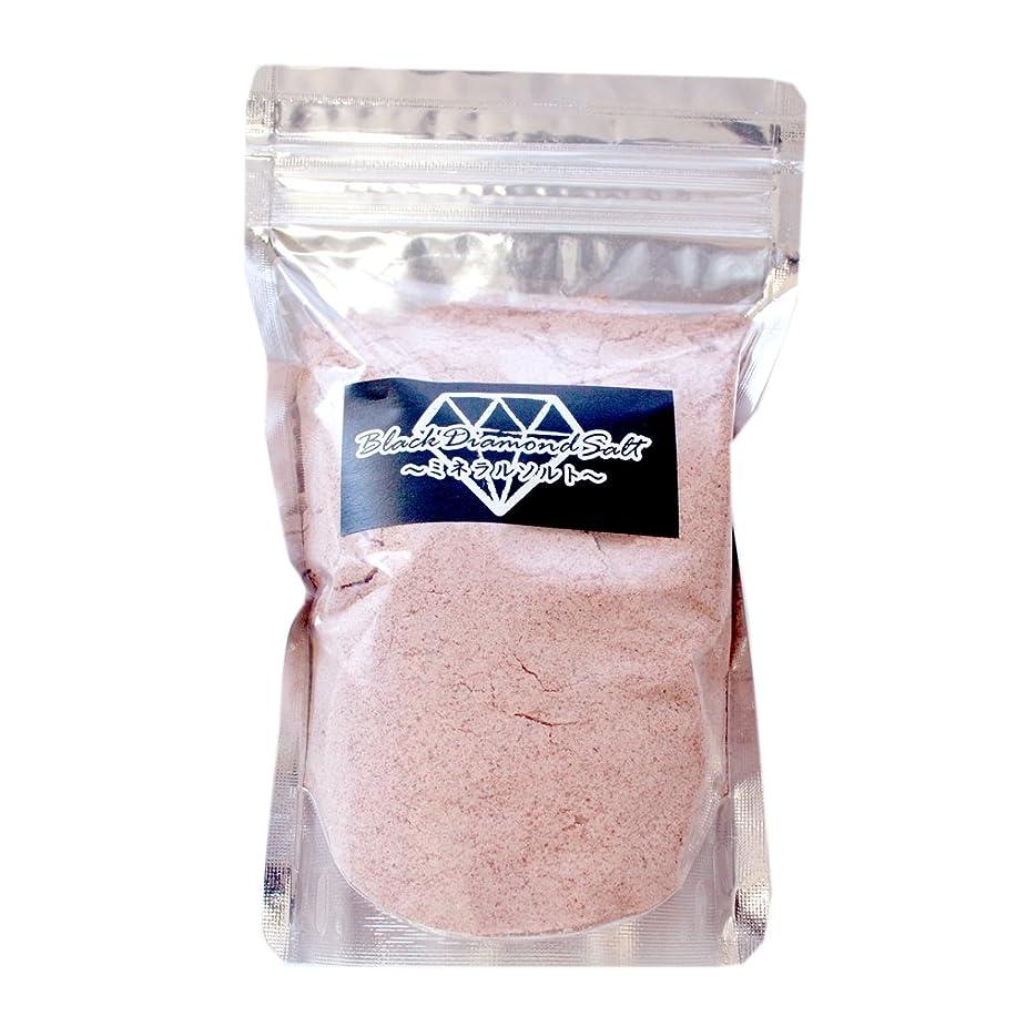フィッティング鉄ゴミ箱を空にする岩塩風呂 ブラックダイヤソルト岩塩400g(約13回分)