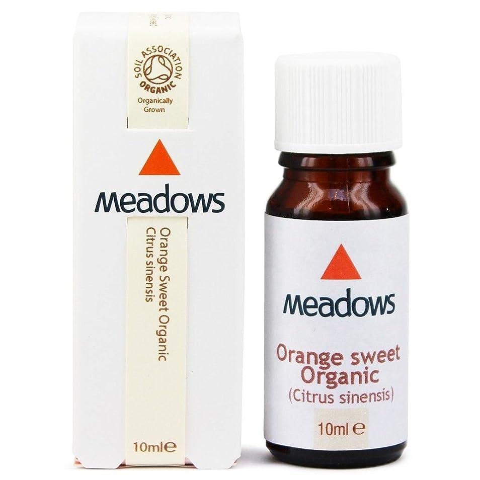 蓋書くペルセウスメドウズ エッセンシャルオイル オレンジ(スイート) 10ml