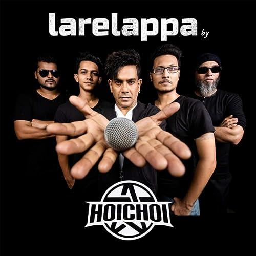 Raag Koro Na by HoiChoi on Amazon Music - Amazon com