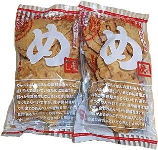 福太郎 めんべい マヨネーズ味 お徳用 200g われせん アウトレット (2袋)