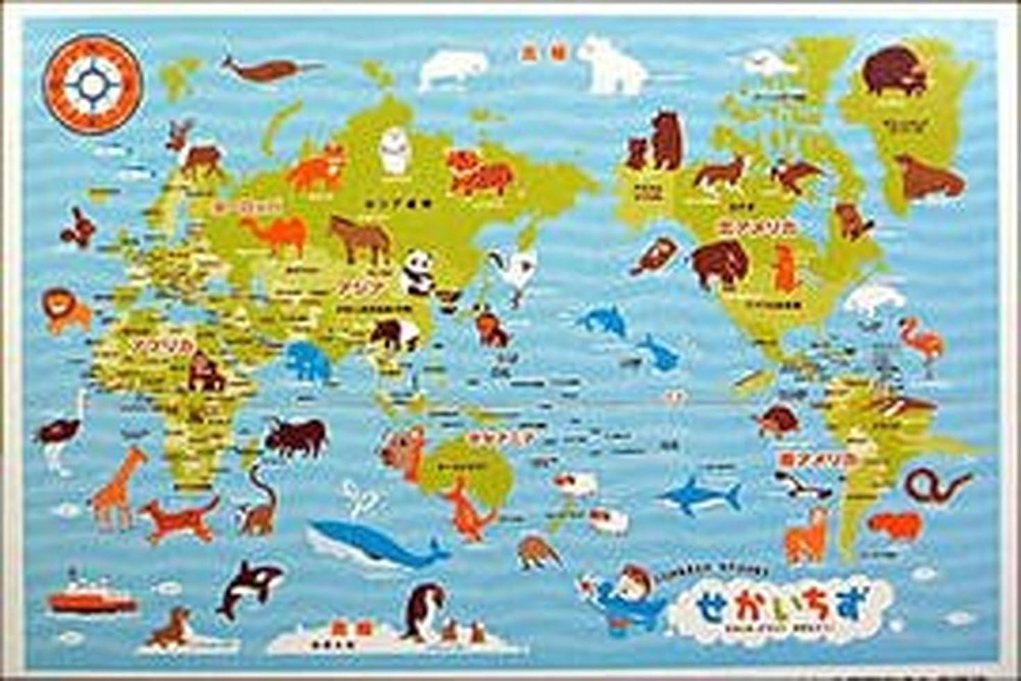 ビリー危険な隠すしなやかでたたみやすいシート 【お空の下で楽しく学ぼう】世界地図レジャーシート  お遊びシートお食事シートにも
