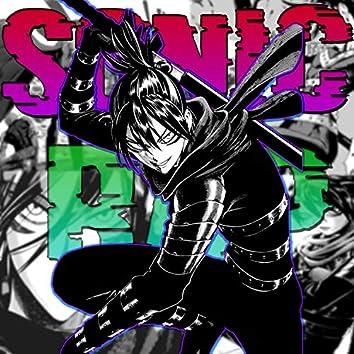 Sonic Rap. El Más Rápido Del Mundo