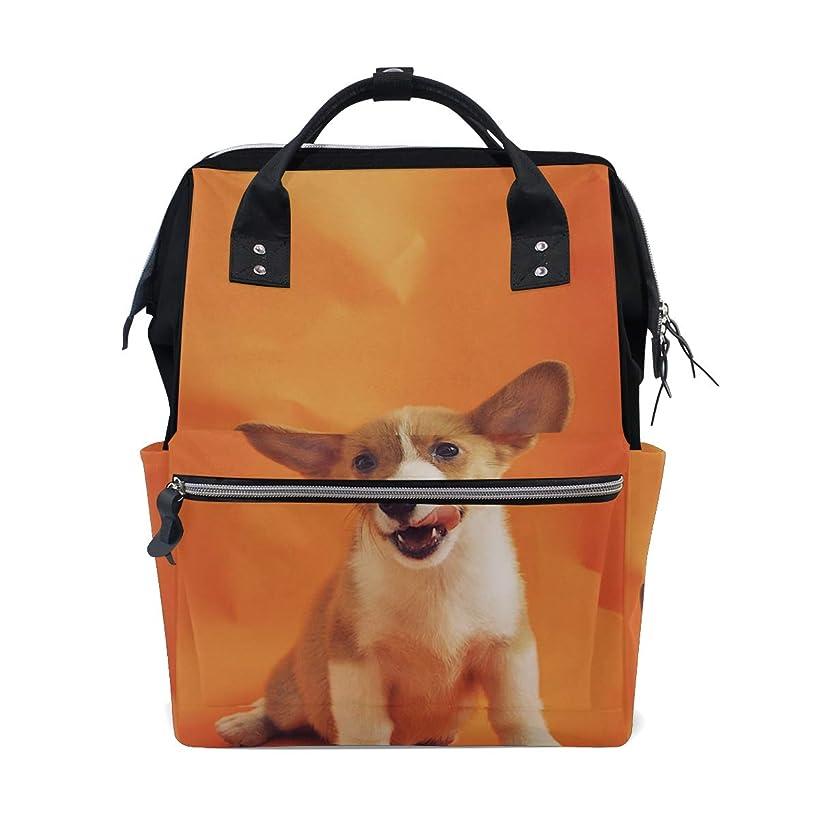 Backpack Cute Orange Dog School Rucksack Diaper Bags Travel Shoulder Large Capacity Bookbag for Women Men