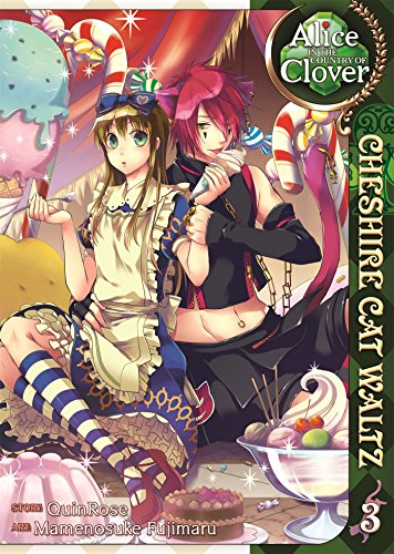 Alice in the Country of Clover Cheshire Cat Waltz 3