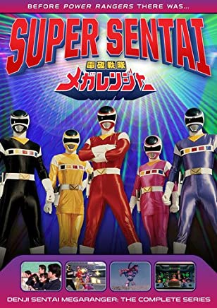 Amazon.com: Chouriki Sentai Ohranger: Movies & TV
