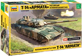Zvezda 500783670 - 1:35 Kit T-14 Armata Russian Main Battle Tank